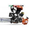 Запасные части для бензопил